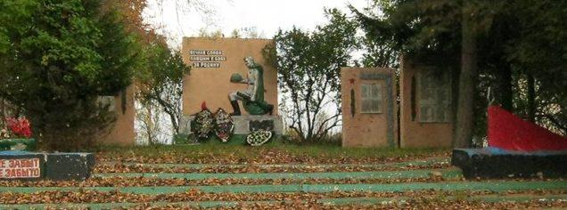 с. Слойково Дорогобужского р-на. Мемориал советским воинам, погибшим в годы войны.