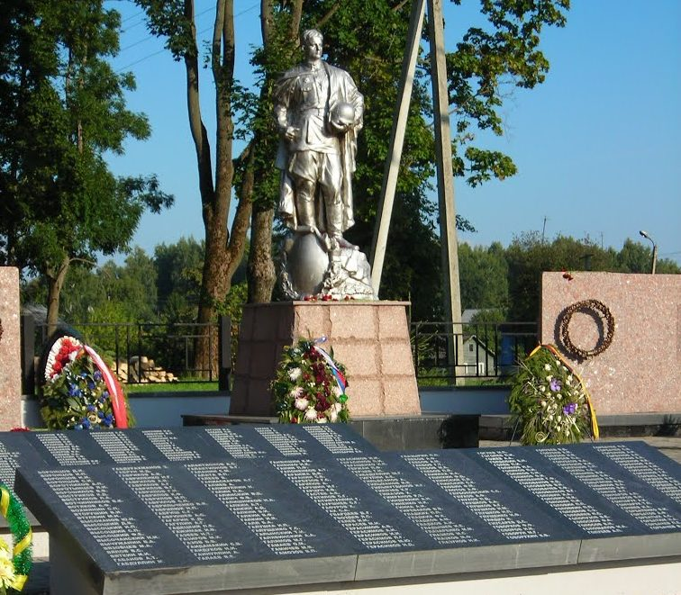 Памятник и мемориальные плиты.