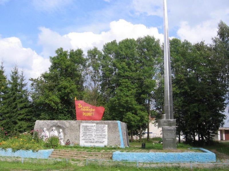 д. Троицкое Духовщинского р-на. Памятник воинам 39-й армии и 178-й Кулагинской стрелковой дивизии, освобождавшим район в 1943 года.