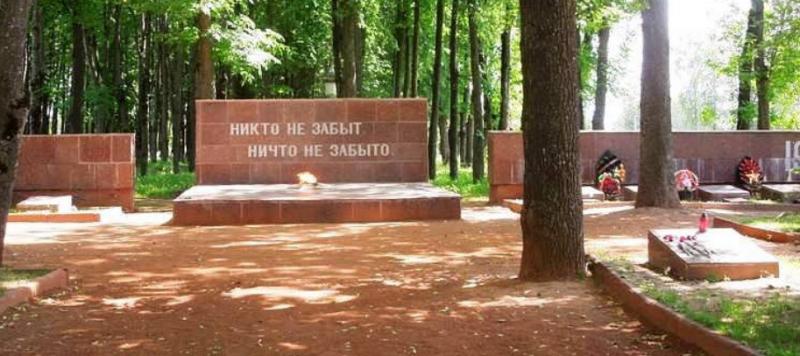 Фрагмент мемориала с Вечным огнем.