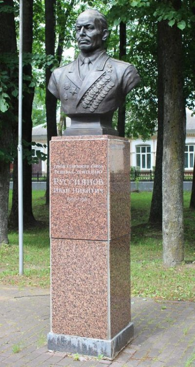 Бюст Герою Советского Союза Русиянова И.Н.