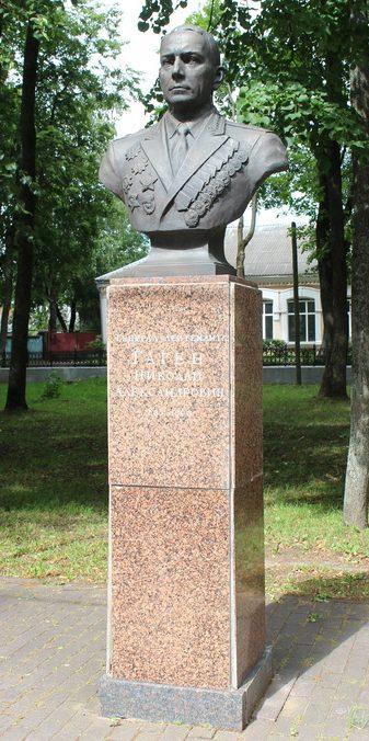 Бюст Гагена Н.А.