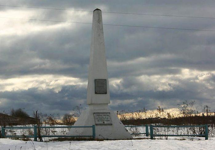 г. Ельня. Памятник погибшим гражданам Ельни.