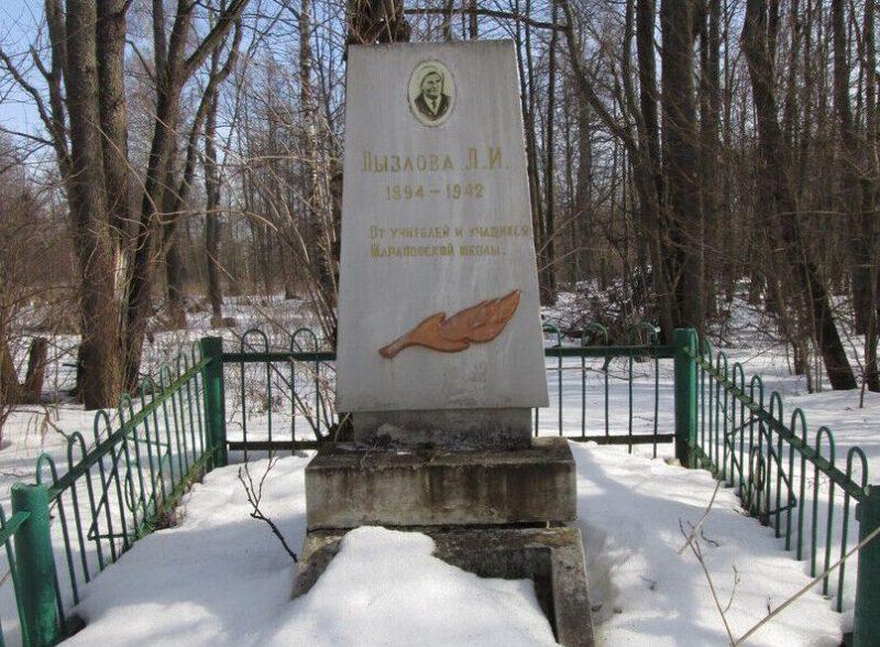 д. Иванево Ельнинского р-на. Обелиск в честь учительницы-партизанки Л.И. Лызловой, погибшей в тылу врага в 1942 года.
