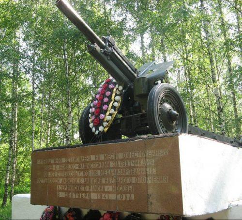 Памятник-пушка М-30.