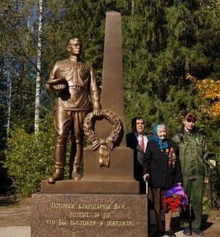 с. Ворга Ершичского р-на. Памятник воину-освободителю, установленный в 2017 году.