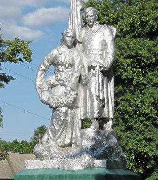 с. Ершичи. Памятник, установленный на братской могиле, в которой похоронено 285 советских воинов, погибших в годы войны.