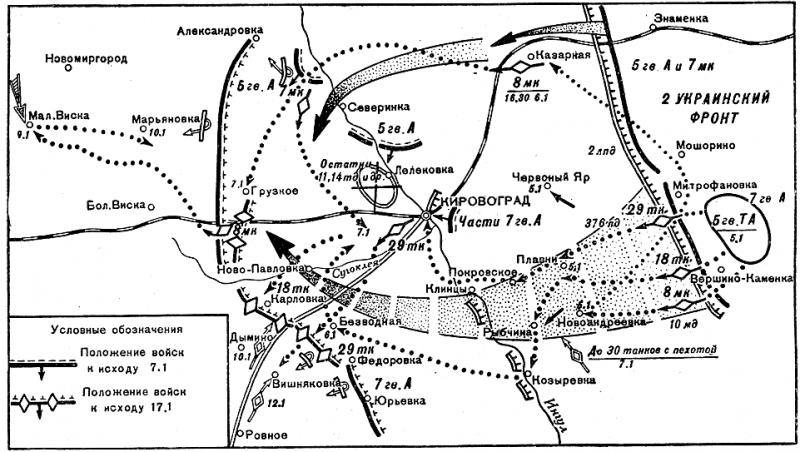 Карта-схема боев за Кировоград. Январь 1944 г.