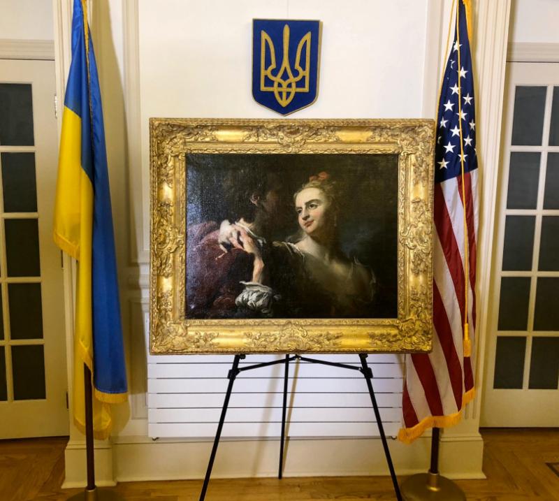 Картина «Влюбленная пара» Пьера Луи Гудрона.