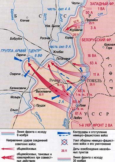 Карта-схема Калинковичско-Мозырской операции.