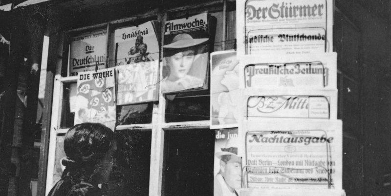 Нацистские плакаты в Данциге. 1937 г.