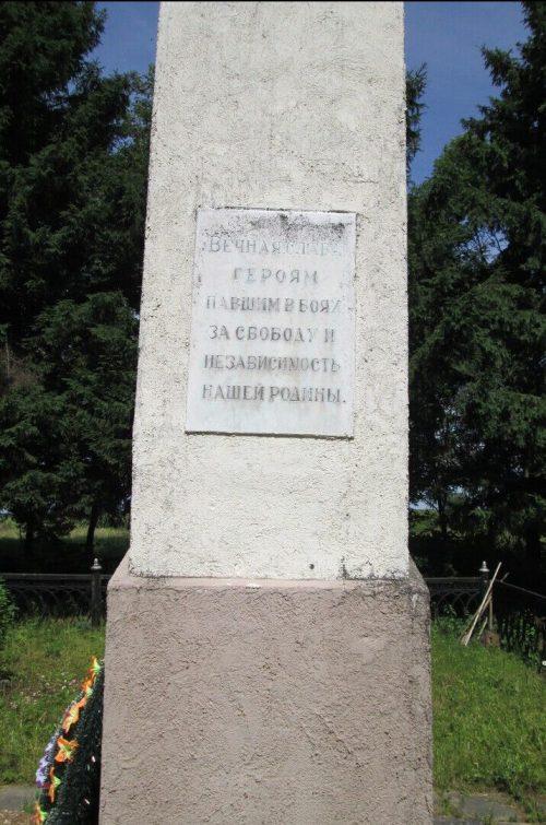д. Алферово Темкинского р-на. Братская могила 1012 советских воинов, погибших в 1941-1943 годах.