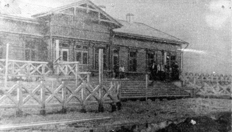 Железнодорожная станция Волховстрой. 1940 г.