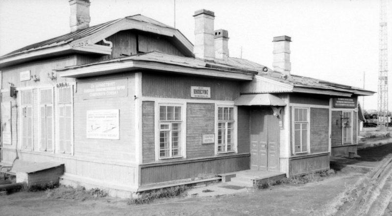 Железнодорожная станция Волховстрой-2. 1940 г.