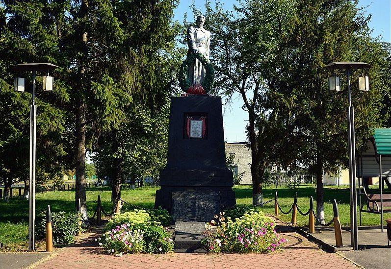 п. Гоголево Великобагачанского р-на Памятник неизвестным погибшим на войне.