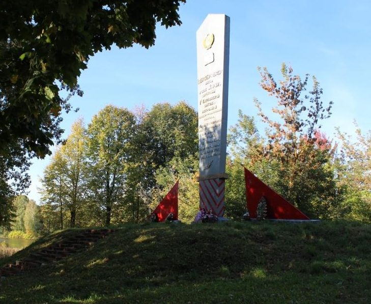 д. Жарынь Рославльского р-на. Памятный знак, установленный в 1975 году на месте, где в 1942 году партизаны 1-й Клетнянской бригады разгромили авторемонтные мастерские оккупантов.