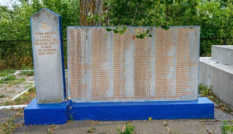 с. Матяшовка Великобагачанского р-на. Памятник, установленный в 1954 году в честь погибшим односельчан.