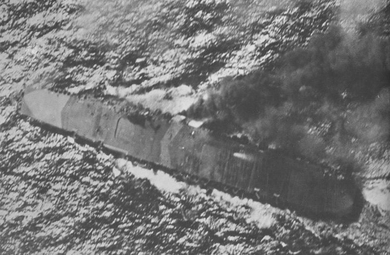 Пожар на авианосце «Дзуйкаку».