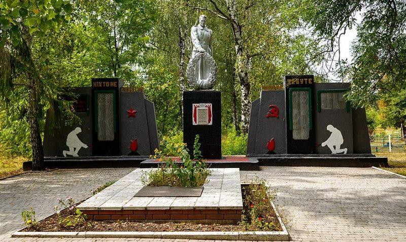 с. Березовая Лука Гадячского р-на. Памятник, установленный на братской могиле советских воинов. Здесь же находятся мемориальные плиты с именами погибших односельчан.