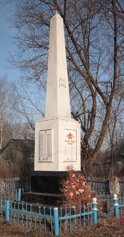 д. Крапивинский 1-й Рославльского р-на. Обелиск землякам, погибшим в годы войны.