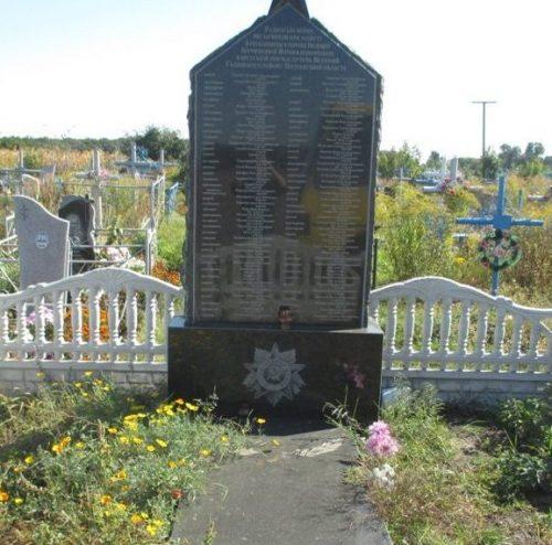 с. Великое Гадячского р-на. Братская могила советских воинов.