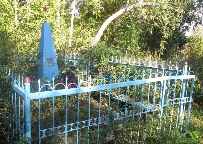 д. Мозалево Рославльского р-на. Братская могила советских граждан, расстрелянных гитлеровцами в период оккупации.