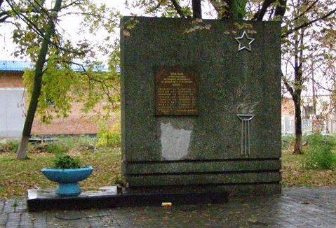 г. Полтава. Памятный знак погибшим работникам мясокомбината, установленный по улице Пищевиков, 6.