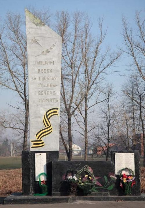 с. Остер Рославльского р-на. Памятник односельчанам, погибшим в годы войны.