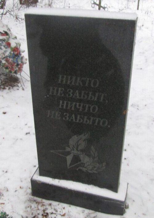 д. Буда Угранского р-на. Братская могила 3 советских воинов, погибших при защите и освобождении деревни.