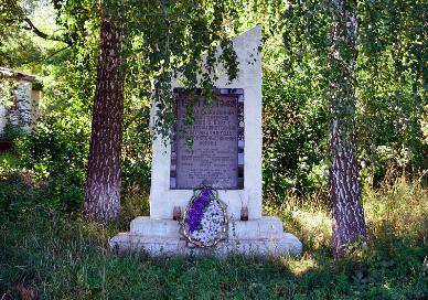 с. Красный Кут Гадячского р-на. Братская могила советских воинов.