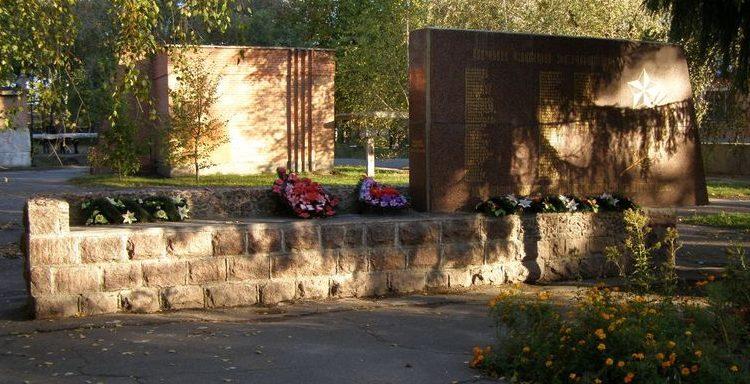 г. Полтава. Памятный знак погибшим жителям поселка «Островок», установленный на улице Сакко, 16.