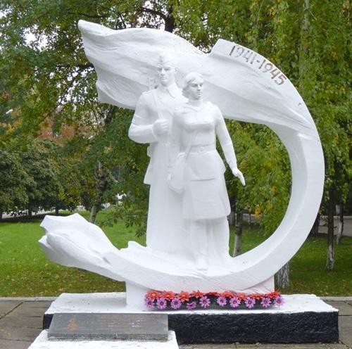 г. Полтава. Памятный знак погибшим сотрудникам психиатрической больницы, установленный по улице Медицинской, 1.