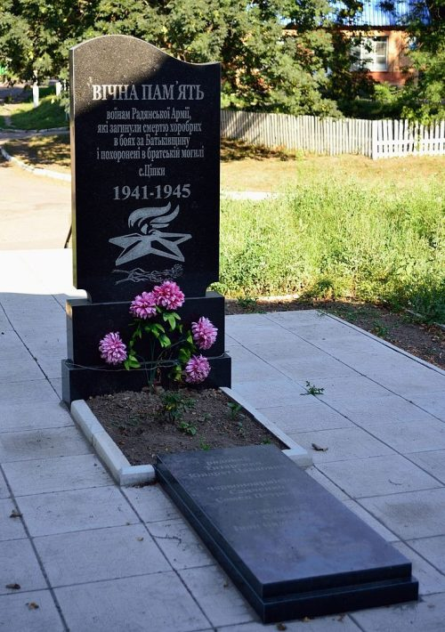 с. Палки Гадячского р-на. Братская могила советских воинов.