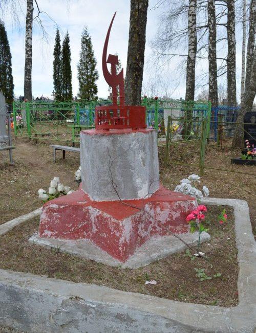 г. Рославль. Братская могила советских воинов и мирных граждан, казненных оккупантами 29 сентября 1941 года.