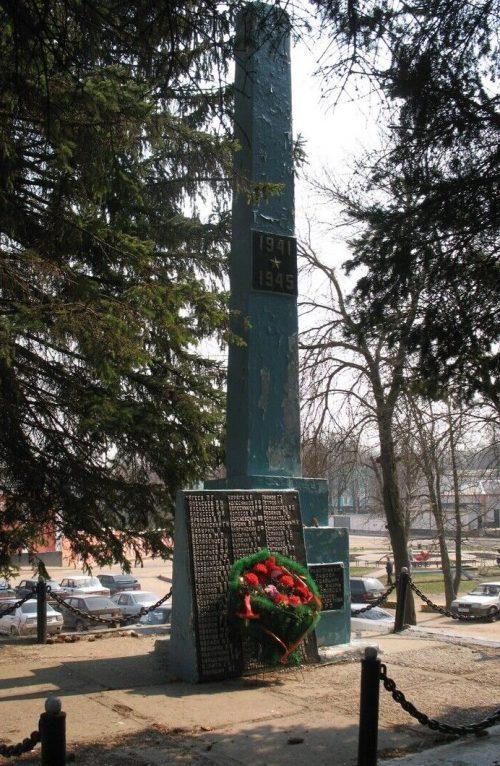 г. Рославль. Памятный знак в честь рабочих Рославльского ВРЗ, погибших в годы войны.