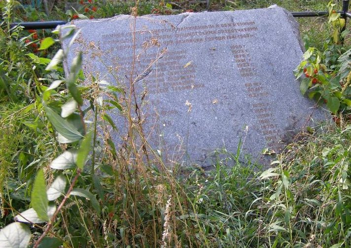 г. Полтава. Братская могила мирных жителей на центральном кладбище.