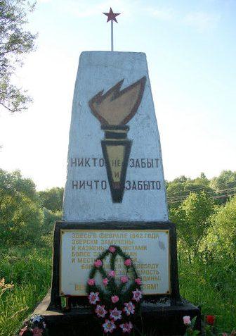 с. Знаменка Угранского р-на. Обелиск советским воинам.