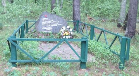 д. Утехово-1 Рославльского р-на. Памятное место, где в 1941 году погибли генерал П.Г. Егоров и батальонный комиссар М.Е.Смирнов.