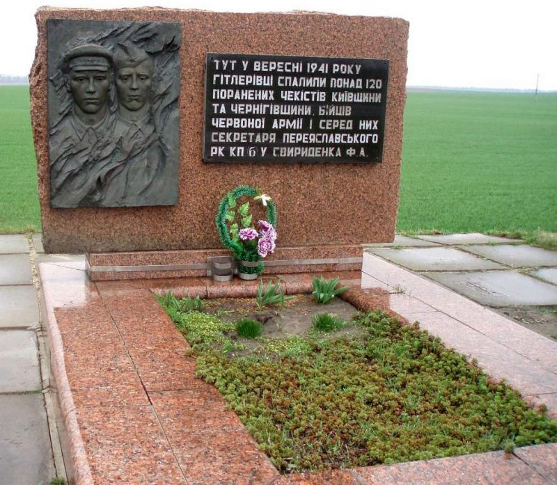 с. Харьковцы Гадячского р-на. Памятник на месте казни советских патриотов.