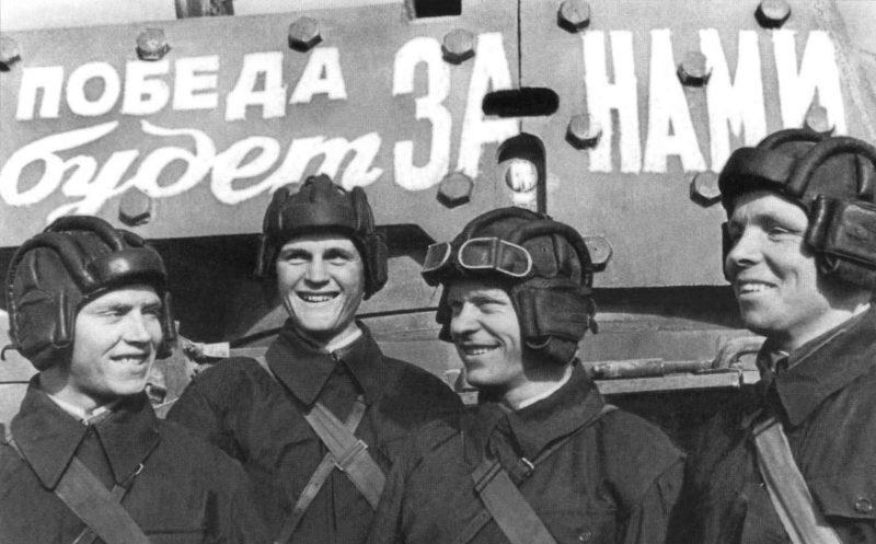 Экипаж у тяжелого танка КВ-1 «Победа будет за нами». Резервный фронт. 1942 г.
