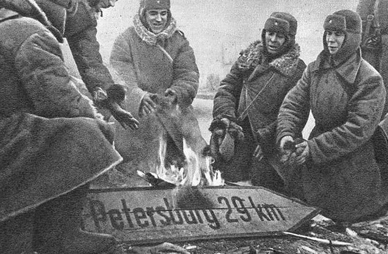 Советские бойцы после прорыва блокады Ленинграда. Январь 1944 г.