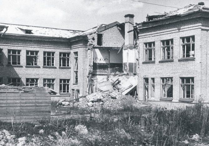 Городская школа №38. 1945 г.