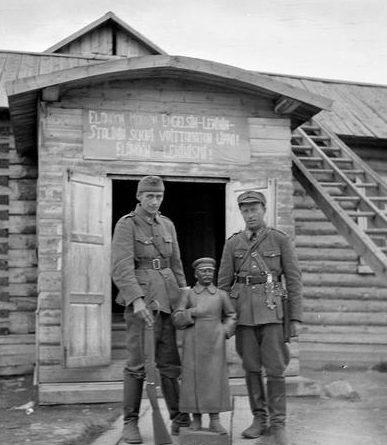 Военный трофей финских солдат в захваченном карельском селе Рукаярви. 12 сентября 1941 г.