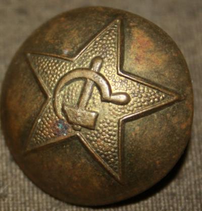 Пуговицы латунные РККА образца 1923 года без внешнего бортика.