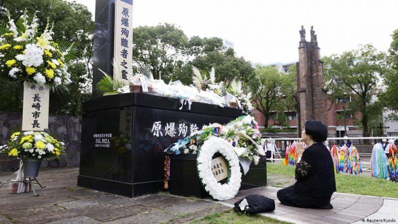 Церемония в Парке Мира в Нагасаки.