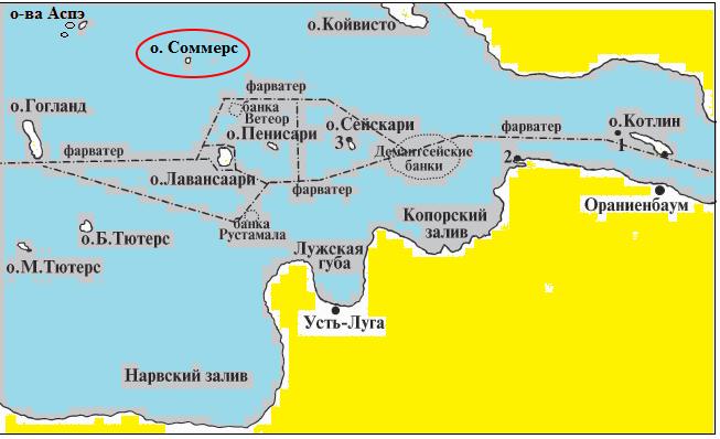 Остров Соммерс на карте.