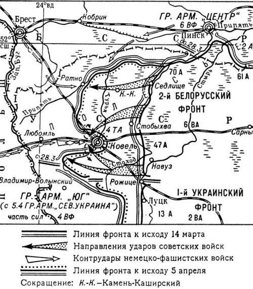 Карта- схема Полесской наступательной операции.