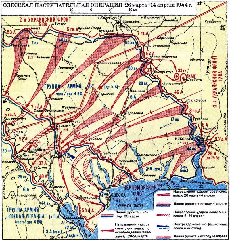 Карта-схема Одесской наступательной операции.