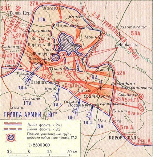 Карта-схема Корсунь-Шевченковской операции.