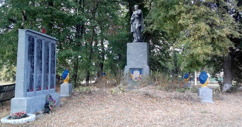 с. Белогорилка Лохвицкого р-на. Братская могила советских воинов и памятный знак павшим воинам-землякам.